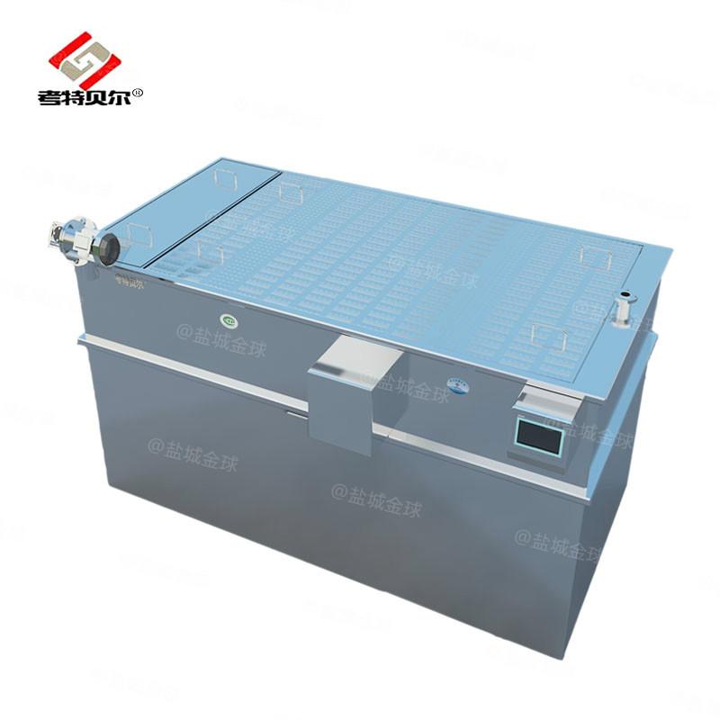 GBOS-R全自動隔油器